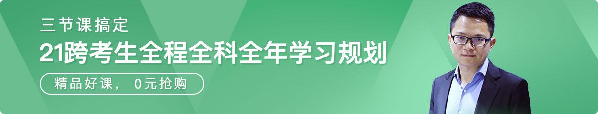 SAP志哥0元3节课