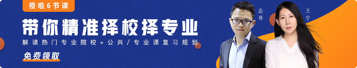 王宁SAP六节